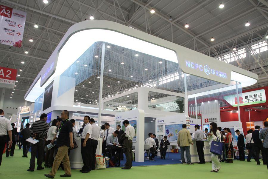 第77届全国药品交易会暨中国健康营养博览会